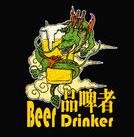 哈尔滨|品啤者