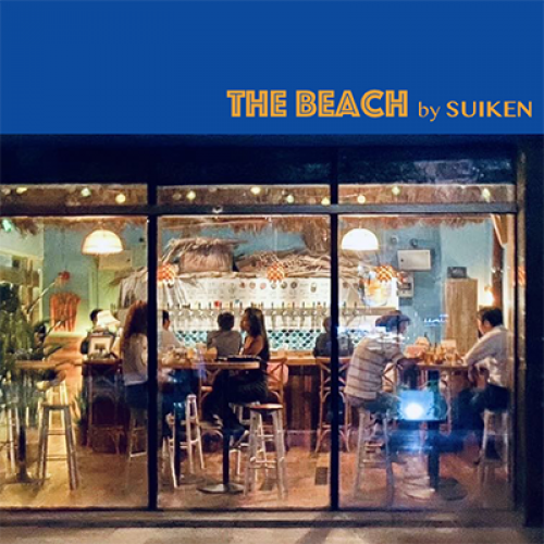The-Beach-by-SUIKEN1